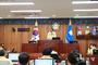울진군의회, 제242회 임시회 개회