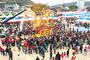 세계축제협회가 인정한'청송사과축제'