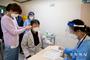 영덕군 코로나19 백신 접종 시작