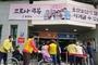 울진군종합자원봉사센터 '코로나19 예방접종센터 지원'자원봉사활동 펼쳐