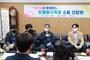 오도창 영양군수, 민원창구 직원과 소통간담회 개최