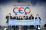 이희진 영덕군수「2021 한국의 영향력 있는 CEO」 자치행정경영부문 수상