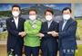 'K-바이오 랩허브'유치 위해 경북, 대구 의기투합