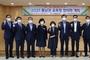 소통의 장! 동남권 교육장 협의회 개최