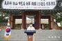 의병장 신돌석장군 순국113주기 숭모제향 봉행