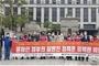 「신한울 3·4 호기 관련 헌법소원심판 청구」에 대한 헌법재판소 심판회부 결정