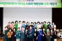 울진군, 여성단체지도자를 위한 리더십 스피치 역량강화교육 개설